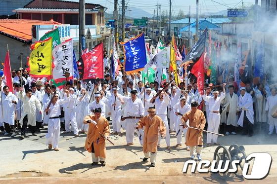 동학농민혁명 무장기포 기념식