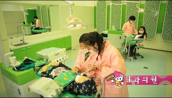 한국잡월드-치과의원