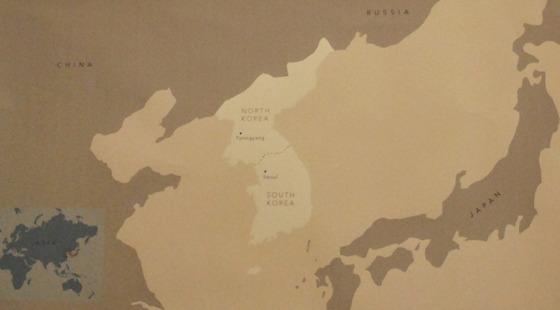 美 보스턴 미술관 지난해 '일본해' 삭제