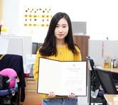 UNIST 박선영씨, 우수논문 발표상 수상
