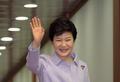서유럽 순방길 오른 박근혜 대통령