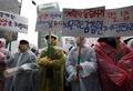 '동양사태 피해자들 거리로'