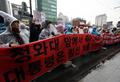 동양사태 피해자들 '플래카드 들고 거리로'