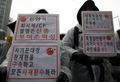 '동양사태는 희대의 사기사건'