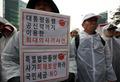 동양사태 피해자들 '특별법 제정하라'
