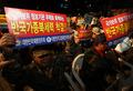 '반국가종북세력 척결하자'