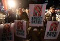 '국정원과 안보를 강화하라'