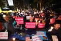 '국정원 규탄, 총체적 대선개입 진상규명하라'
