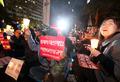 '국정원 규탄 촛불'