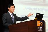 키르키즈 공무원, 한국서 '부패와 전쟁' 배운다