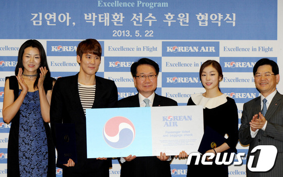 Korean Air extends sponsorship agreement with Yuna Kim and Park Tae-Hwan