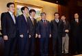 한국은행 경제동향간담회