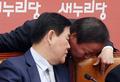 최경환-김재원 '속닥 속닥'