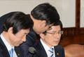 법무부 장관 '설 특별사면 논의?'
