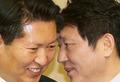 민주당 혁신모임, '소곤소곤'