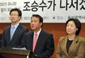 조승수 울산 정의당 대표, 울산시장 출마 기자회견
