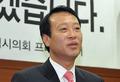 조승수 '울산시장 선거 도전한다'