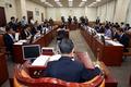 국회 국방위 전체회의