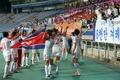 北여자축구 금메달 '남북이 울었다'