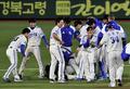 삼성, 연장 끝에 이겼다!