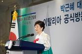 """박 대통령 """"한복, 세계에 더 많이 알려지길 바란다"""""""