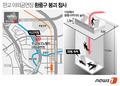 [그래픽]판교 야외공연장 환풍구 붕괴 참사