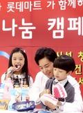 치아건강 책임지는 '행복나눔 캠페인'