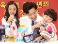 한국P&G와 롯데마트의 '행복나눔 캠페인'