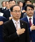국민의례하는 윤성규 장관