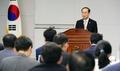 환경부, 정부3.0 우수사례 경연대회 개최