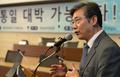 '통일 한국, 경제 규모 커진다'
