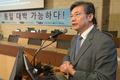 '대한민국, 통일 되면 경제 대박'
