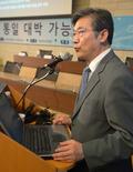 대한민국 경제, 통일되면 '대박'