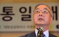 정종욱 부위원장 '통일은 대박'