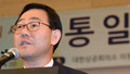 주호영 정책위의장 '통일 대박 꿈이 아니다'