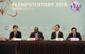 ITU-개최국 공동 기자회견