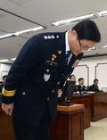 국감 위원에게 인사하는 구은수 서울경찰청장