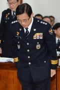 국감 위원들에게 인사하는 구은수 서울경찰청장