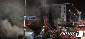 동대문시장 인근 상가 화재