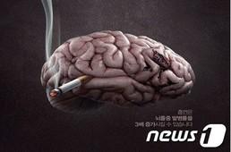 뇌혈관 터진 금연광고 이어 더 불편한 2탄 나온다