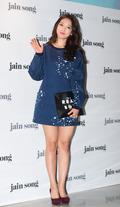박신혜, '하의 실종 패션'