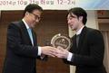 아시아미래 연구원 발기인 모임, 감사패 받는 이루마