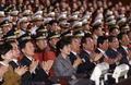 제69주년 경찰의 날 기념식