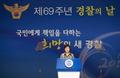 인사말하는 박근혜 대통령