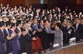 박근혜 대통령, 경찰의 날 기념식 참석