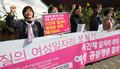 '시간제 일자리 활성화 대책 폐기하라!'
