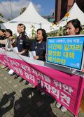'시간제 일자리, 여성의 빈곤 가속화 한다!'