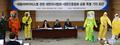 '에볼라' 관련 의사협회·간호협회 공동 특별 기자회견