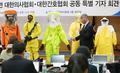 의협, '에볼라' 의료진 보호장비 소개