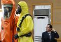 '에볼라 걱정되네'